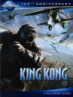 King Kong DVD, 2012, Canadian Universal 100th Anniversary