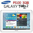 Galaxy Tab 2 GT P5100 16GB, Wi Fi 3G Unlocked , 10.1in   White