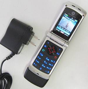 MOTOROLA W385 U.S. CELLULAR CELL PHONE + HOME CHARGR