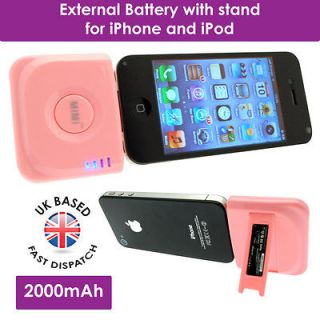 ipod touch 4g battery case in Cell Phones & Accessories