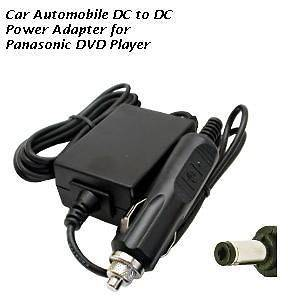 Car DC Adapter Fit Panasonic Player DVD L50, DVD L50D, DVD L55, DVD