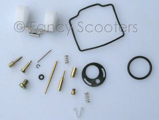 Repair Kit for PZ16 Carburetor for ATVs, Mini Chopper, and Go Carts