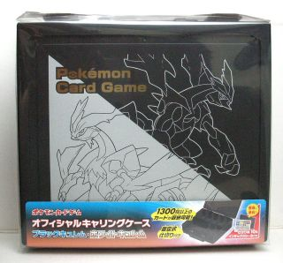 Pokemon Card Official Carrying Case Black Kyurem and White Kyurem