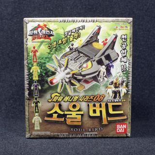 Bandai Power rangers Wild force dx SOUL BIRD Animal zord figure super