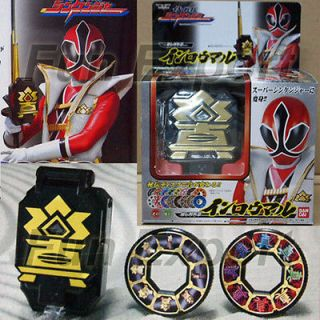 Power Rangers Samurai Black Box Morpher INROMARU+Disc Shinkenger