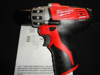 MILWAUKEE M12 12V 12 VOLT 2410 20 3/8 CORDLESS DRILL DRIVER NEW TOOL