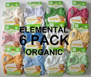BUMGENIUS ELEMENTAL ORGANIC 6 PACK MIXED COLORS CLOTH DIAPERS ALL IN