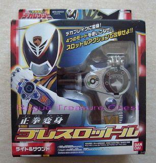 Power Ranger SPD White Ranger Omega Morpher / Sentai Dekaranger