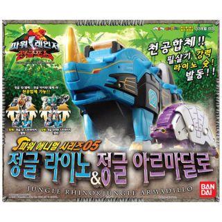 Bandai Power Rangers Wild force dx Gao Rhino Armadillo Animal Megazord