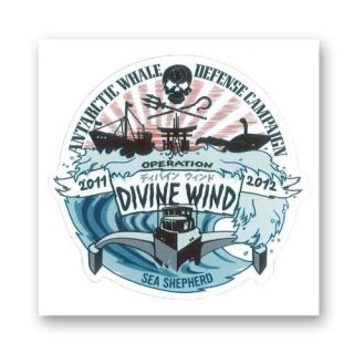 Sea Shepherd Sticker   Operation Divine Wind 2011 2012 Japanese Anti
