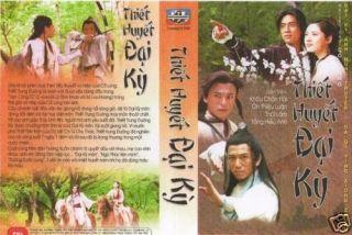 Thiet Huyet Dai Ky, tron bo 32 tap, DVD phim kiem hiep
