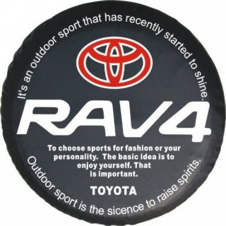 Toyota SUV 4WD Spare Wheel Tire Soft Cover 30 31 W/ RAV4 logo (Fits