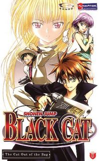 Black Cat   Vol. 1 The Cat Out of the Bag DVD, 2006