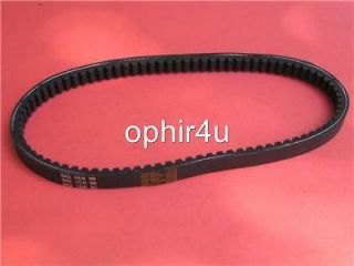 Drive Belt 642 15.5 30 Honda DIO 50 Scooter Moped 50cc