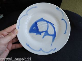ANTIQUE CHINESE BLUE & WHITE FISH PLATE BOWL