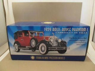 Rare FRANKLIN MINT 1929 Rolls Royce Phantom 1 1/24 DIECAST BOX w
