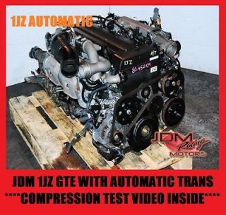 GTE ENGINE AUTOMATIC TRANS 1JZ TWIN TURBO TOYOTA CHASER, SOARER, SUPRA