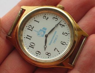 Modern russian CHAIKA watch 17 Jwls Gilt case. Berezovskaja Power