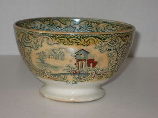 VINTAGE 1890S ERA PETRUS REGOUT & CO MAASTRICHT ABBEY BOWL