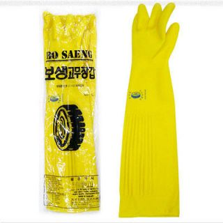 Proof Industrial Heavy Duty Natural Rubber Latex Long 25 Gloves