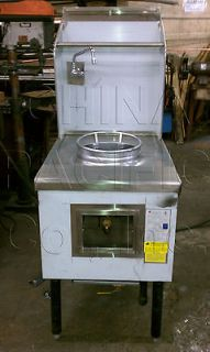 Hole Burner Chinese Wok Range Sml Basket Natural Gas Commercial