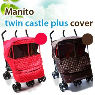 NEW Rain Cover /Footmuff for Double Twin pushchair /Stroller