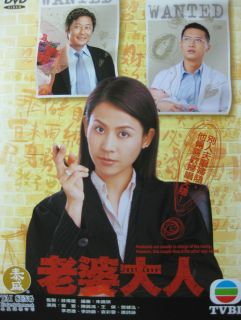 Just Love 老婆大人 Hong Kong Drama Chinese DVD TVB