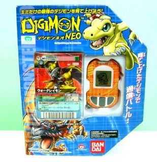 BANDAI DIGIMON ORANGE NEO PENDULUM DIGIVICE+LIMIT​ED GAME CARD RARE