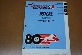 Johnson Outboard 1980 Service Manual Electric Trolling Motor JM 8001