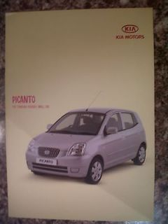 Kia Picanto Brochure March 2006 (GS/LS)