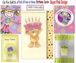 Pack 2 or 3 Open General Happy Birthday Card Suitable For Anyone