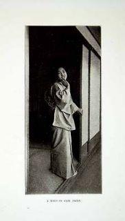 Maid Of Fair Japan Onna Woman Kimono Yukata Shoji Sliding Door Bamboo