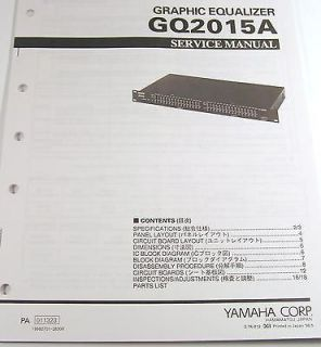 Yamaha GQ2015A Graphic Equalizer Service Manual