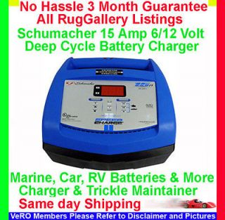 CAR / MARINE 15 AMP DEEP CYCLE 6/12 VOLT BATTERY CHARGER BOAT 2/10/15