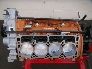 Hemi Mopar Engine 6.4 392 SRT8 NEW CRATE SHORT BLOCK Motor   Hot Rods