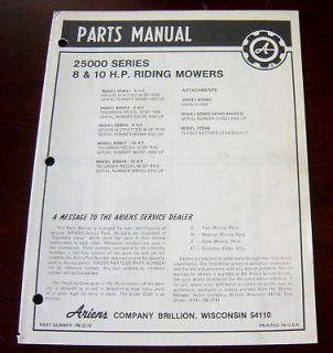 ARIENS 25000 SERIES 8 & 10 HP RIDING MOWER PARTS MANUAL