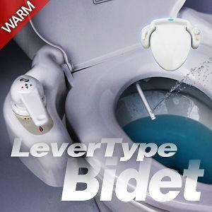 EUREKA EB 3500W BATHROOM BATH BIDET TOILET SEAT SHATTAF