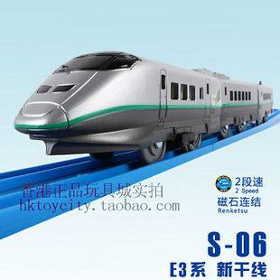 TOMY PLARAIL S 06 E3 BULLETIN TRAIN TSUBASA W/ 2 SPEED & MAGNET
