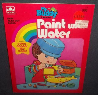 My Buddy Paint with Water Coloring Book * UNUSED * 1986 Vintage Hasbro