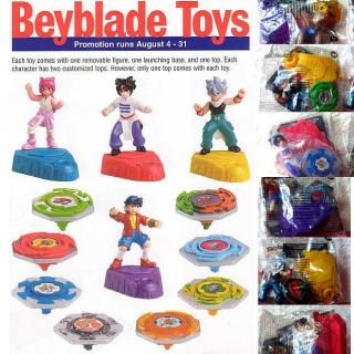 Burger King 2003 BeyBlade 6 toy Tyson Ray Kai Bey Blade sealed free
