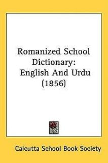 Romanized School Dictionary: English and Urdu (1856) NEW