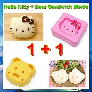 HELLO KITTY & BEAR Sandwich Maker bread mold Cutter