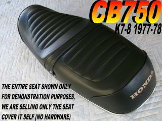 K7 K8 1977 78 replacement seat cover for Honda CB 750 CB750K7 Four 225