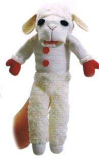 Lamb Chop 17 inch Plush Body Puppet made by Aurora World   NWT   Style
