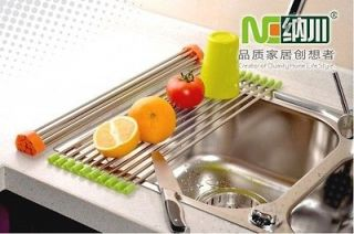 Long Folding Stainless steel Kitchen Drying Drain Rack