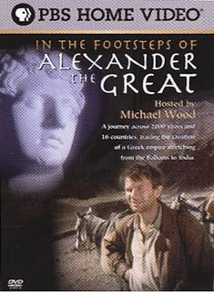 In the Footsteps of Alexander the Great DVD, 2004