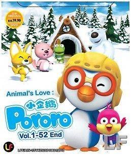 Animals Love Pororo (TV 1   52 End) DVD + Free Gift