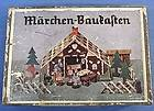 Darling Vintage Decorative Wood Cuckoo Clock Hansel Gretel German