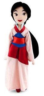 Disney Princess Mulan Large Stuffed Plush Rag Doll Sparkle Dress