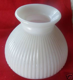 Vintage White Milk Glass Ribbed Lamp Shade for Hurrican Lamp